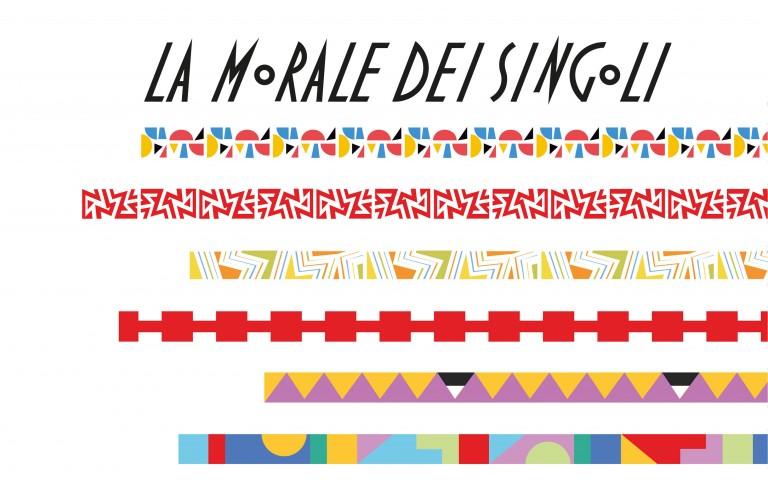 La Biennale do ut do 2018-19